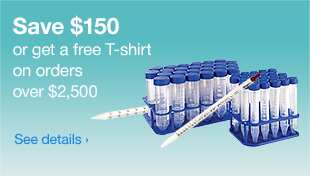 Save up to $250 and get a T-shirt*