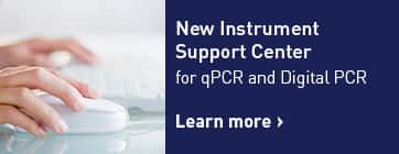 Real-time PCR support center