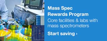 Mass Spec Rewards Program